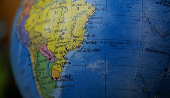 Географическое положение Бразилии